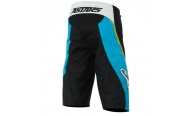 Одежда Alpinestars Sight FR Shorts
